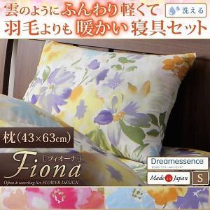 枕単品 水彩画風 フラワー|alla-moda