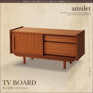 テレビボード 天然木 チーク材 おしゃれ 北欧アンティーク風 幅102|alla-moda