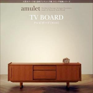 チーク材 テレビボード おしゃれ 天然木 北欧アンティーク風 幅150|alla-moda