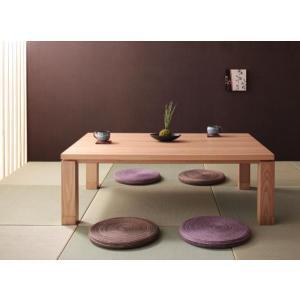 こたつテーブル単品 長方形(85×135cm) 天然木アッシュ材 和モダン alla-moda