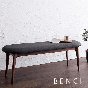 ダイニング ベンチ 2人掛け 天然木 おしゃれ ウォールナット 無垢材|alla-moda