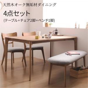 ダイニング 4点セット(テーブル+チェア2脚+ベンチ1脚) W150 天然木オーク無垢材|alla-moda