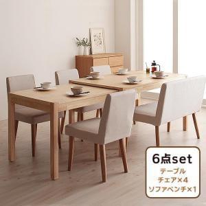 ダイニング 6点セット(テーブル+チェア4+ソファベンチ1) W135-235 スライド 伸長式 エクステンションテーブル|alla-moda
