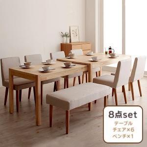 ダイニング 8点セット(テーブル+チェア6+ベンチ1) W135-235 スライド 伸長式 エクステンションテーブル alla-moda