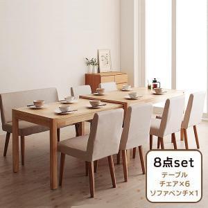 ダイニング 8点セット(テーブル+チェア6+ソファベンチ1) W135-235 スライド 伸長式 エクステンションテーブル alla-moda