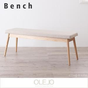 ダイニング ベンチ 2人掛け おしゃれ 北欧 デザイン|alla-moda