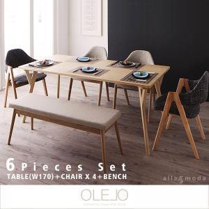 ダイニング 6点セット(テーブル+チェア4+ベンチ1) チェアタイプA W170 おしゃれ 北欧 デザイン|alla-moda