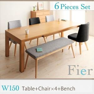 ダイニング 6点セット(テーブル+チェア4+ベンチ1) W150-210 北欧 エクステンション 伸縮式|alla-moda