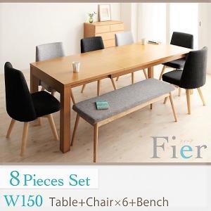 ダイニング 8点セット(テーブル+チェア6+ベンチ1) W150-210 北欧 エクステンション 伸縮式 alla-moda