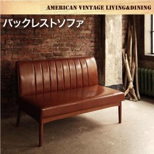 ダイニングソファ バックレストタイプ 2人掛け ダイニングテーブルセット ヴィンテージ アメリカン おしゃれ|alla-moda