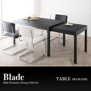 ダイニングテーブル 単品 W135-235 スライド 伸長式 エクステンションテーブル|alla-moda
