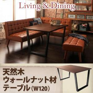 ダイニングテーブル単品  W120 ヴィンテージ|alla-moda