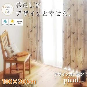 1枚売りデザインカーテン100×200cm|alla-moda