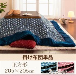 こたつ 掛け布団 正方形 75×75 天板対応 レトロ麻の葉模様 おしゃれ|alla-moda