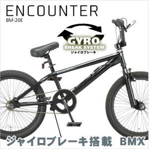 BMX 自転車 20インチ BMX 街乗り ジャイロ機構ハンドル スチール製ペグ付き ブラック|alla-moda