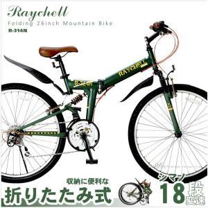 マウンテンバイク 折りたたみ 自転車 26インチ Wサス ノーパンクタイヤ シマノ18段変速 オリーブ|alla-moda