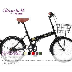 折りたたみ自転車 20インチ 折り畳み 自転車 シマノ6段変速 前カゴ カギ ライト ブラック|alla-moda