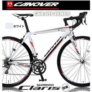 カノーバー ロードバイク 自転車 700C アルミフレーム 軽量 シマノ16段変速 クラリス CAN...