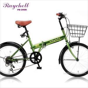 折りたたみ自転車 20インチ 折り畳み 自転車 シマノ6段変速 前カゴ カギ ライト カーキ|alla-moda