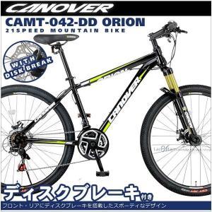 マウンテンバイク 26インチ 自転車 シマノ21段変速 前後ディスクブレーキ カノーバー CANOVER ブラック|alla-moda