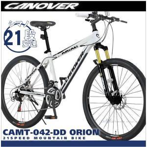 マウンテンバイク 26インチ 自転車 シマノ21段変速 前後ディスクブレーキ カノーバー CANOVER ホワイト|alla-moda