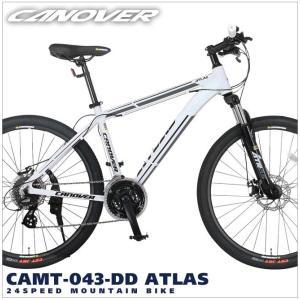 マウンテンバイク 26インチ 自転車 シマノ24段変速 前後ディスクブレーキ カノーバー CANOVER ホワイト|alla-moda