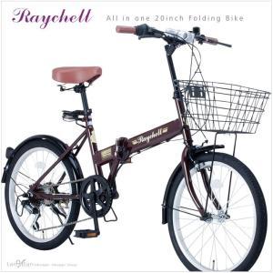 折りたたみ自転車 20インチ 折り畳み 自転車 シマノ6段変速 前カゴ カギ ライト ブラウン|alla-moda