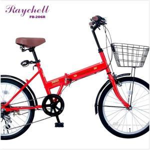 折りたたみ自転車 20インチ 折り畳み 自転車 シマノ6段変速 前カゴ カギ ライト レッド|alla-moda