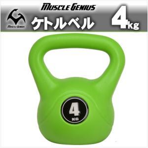 ケトルベル ダンベル 4kg 体幹トレーニング インナーマッスル筋トレ|alla-moda