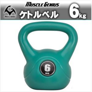 ケトルベル ダンベル 6kg 体幹トレーニング インナーマッスル 筋トレ|alla-moda