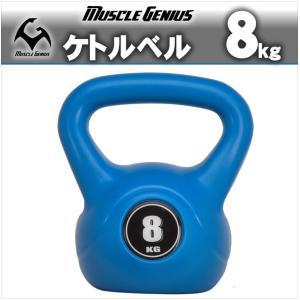 ケトルベル ダンベル 8kg 体幹トレーニング インナーマッスル 8kg 筋トレ|alla-moda