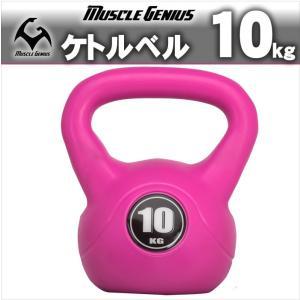 ケトルベル ダンベル 体幹トレーニング インナーマッスル 10kg 筋トレ|alla-moda