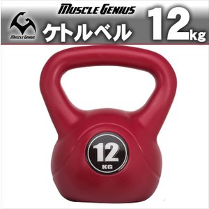 ケトルベル ダンベル 12kg体幹トレーニング インナーマッスル 筋トレ|alla-moda