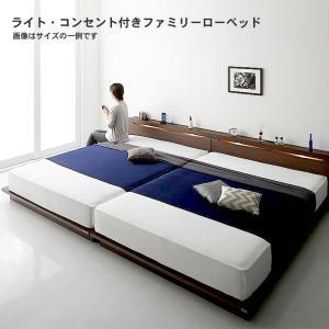 ベッド ローベッド ワイドK200 国産ポケットコイル alla-moda