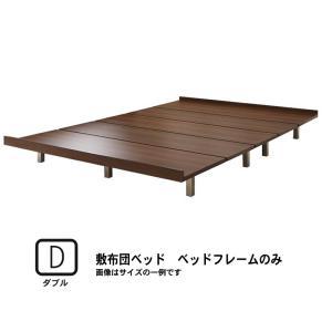 ベッドフレームのみ ダブルベッド デザインボード ロング 木脚タイプ ベット ロング丈|alla-moda