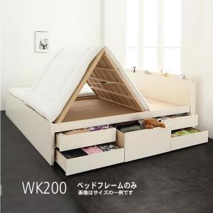 ベッド 収納 ワイド 大容量ベッド ベッドフレームのみ ワイドK200 お客様組立|alla-moda