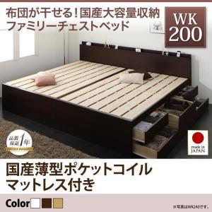 ベッド 収納 ワイド 大容量ベッド 国産ポケットコイル ワイドK200 お客様組立|alla-moda