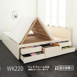収納ベッド ワイド 大容量ベッド フレームのみ ワイドK220(S+SD) 組立設置付|alla-moda