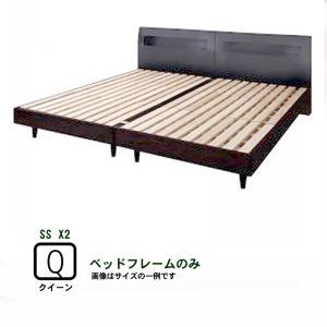 すのこベッド ベッドフレームのみ クイーン(SS×2)|alla-moda