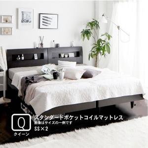 すのこベッド スタンダードポケットコイル クイーン(SS×2)|alla-moda
