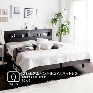 すのこベッド プレミアムボンネルコイル クイーン(SS×2)|alla-moda