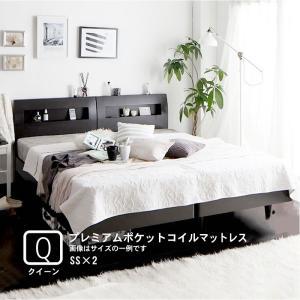 すのこベッド プレミアムポケットコイル クイーン(SS×2)|alla-moda