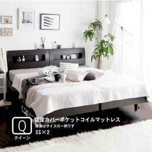 すのこベッド 国産カバーポケットコイル クイーン(SS×2)|alla-moda
