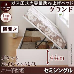 ガス式跳ね上げベッド ベッド セミシングル ポケットコイルマットレスハード付き 横開き 深さグランド お客様組立|alla-moda