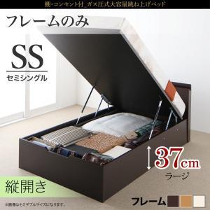 ベッドフレームのみ ベッド 収納 跳ね上げ セミシングル 縦開 深さラージ お客様組立|alla-moda