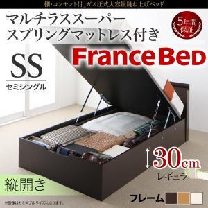 ベッド ガス圧跳ね上げ マットレス付き セミシングル フランスベッド マルチラススーパースプリング 縦開き 深さレギュラー お客様組立|alla-moda