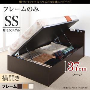 ベッドフレームのみ 収納ベッド 跳ね上げ セミシングル 横開き 深さラージ お客様組立|alla-moda