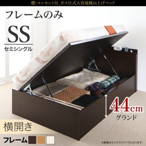 ベッドフレームのみ 収納ベッド 跳ね上げ セミシングル 横開き 深さグランド お客様組立|alla-moda