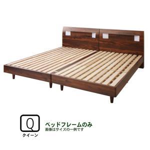 ベッド すのこ クイーン ベッドフレームのみ クイーン(SS×2)|alla-moda