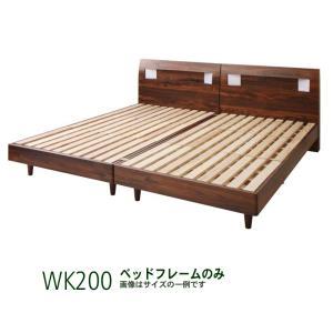ベッド すのこ ワイドK ベッドフレームのみ ワイドK200|alla-moda